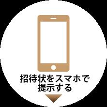 富士ファニチア